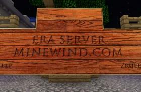 New server: ERA